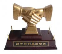 1366435278_Big_Handshake_Award.jpg